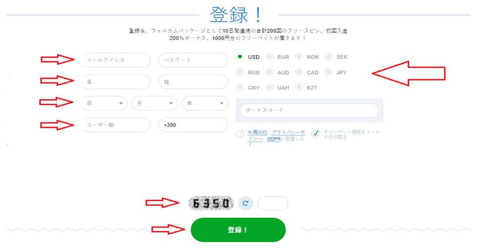カジノX登録