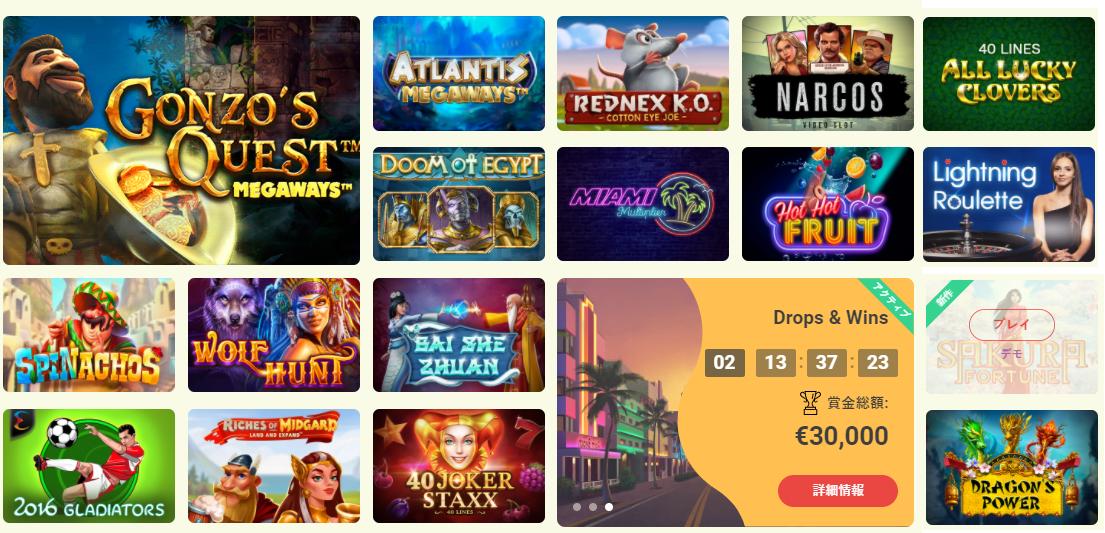 YoYo Casino game