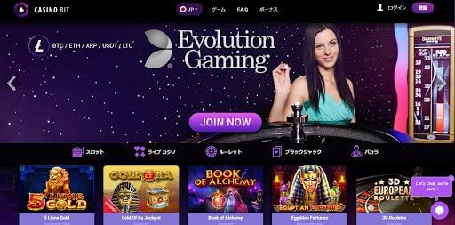 CasinoBit.io