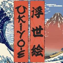 Ukiyo-e Slot
