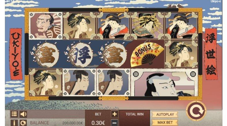 Ukiyo-e Slot Gameplay